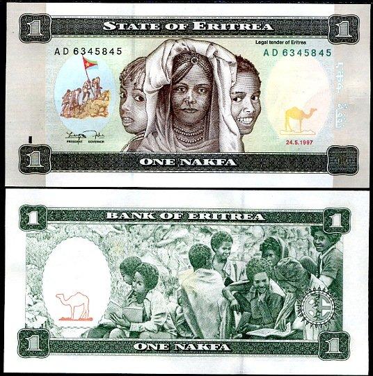 Eritrea banknote 1997 1 nakfa UNC