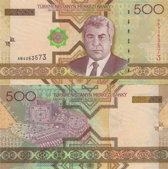 Turkmenistan banknote 2005 500 manat foxing aUNC