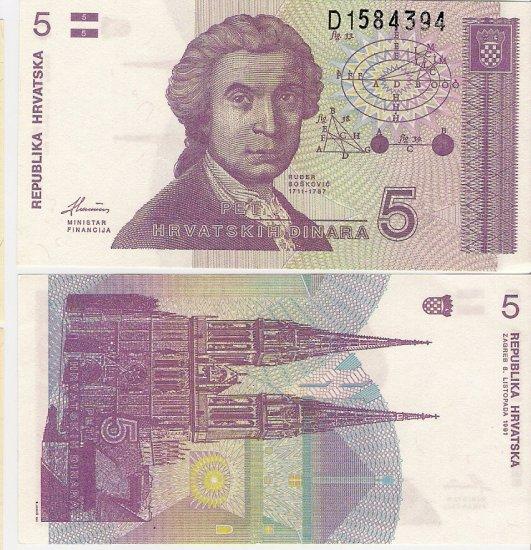 Croatia banknote 1991 5 dinara UNC