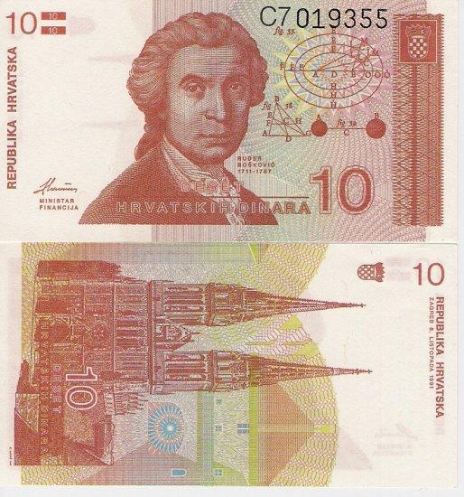 Croatia banknote 1991 10 dinara UNC