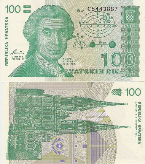 Croatia banknote 1991 100 dinara UNC