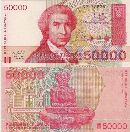 Croatia banknote 1993 50000 dinara UNC