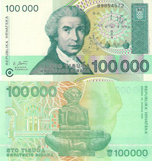 Croatia banknote 1993 100000 dinara UNC