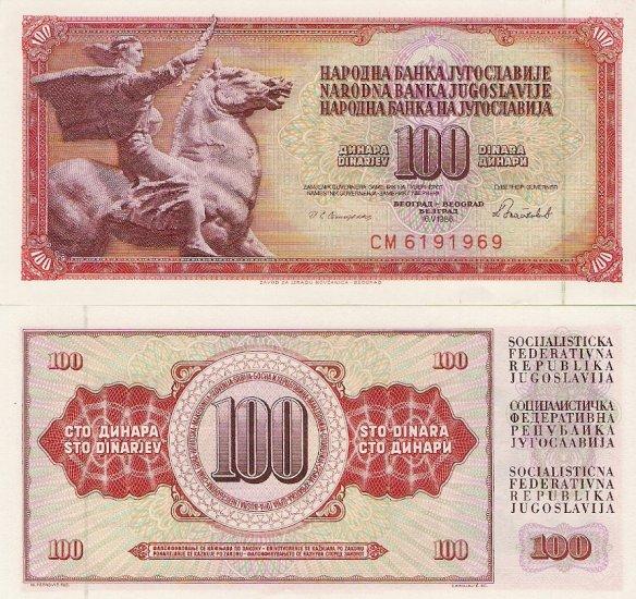 Yugoslavia banknote 100 dinara 1986 UNC