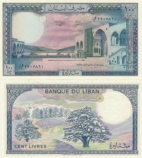 Lebanon banknote 1988 100 livres UNC