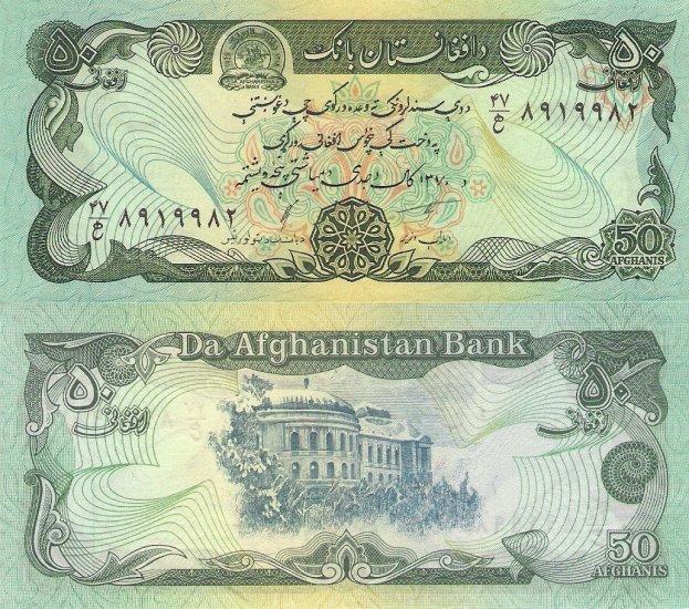 Afghanistan banknote 1991 50 afghanis UNC