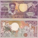 Suriname banknote 1986 100 gulden UNC