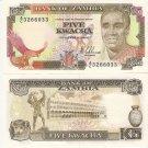 Zambia banknote 1989-91 5 kwacha UNC