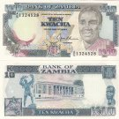 Zambia banknote 1989-91 10 kwacha UNC
