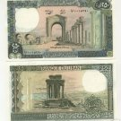 Lebanon banknote 1988 250 livres UNC