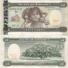 Eritrea banknote 1997 5 nakfa UNC