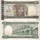 Eritrea banknote 1997 10 nakfa UNC