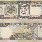 Saudi Arabia banknote 1984 1 riyal aUNC