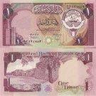 Kuwait banknote 1980-91 1 dinar UNC