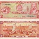 Peru banknote 1973 10 soles de oro UNC