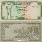 Yemen banknote 1994 50 rials UNC