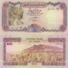 Yemen banknote 1993 100 rials UNC