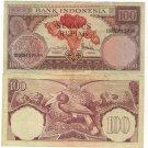 Indonesia banknote 1959 100 rupiah VF