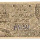 NETHERLANDS INDIES Indonesia banknote 100 GULDEN 1946 OLD FAKE