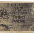 NETHERLANDS INDIES Indonesia banknote 1000 GULDEN 1946 OLD FAKE