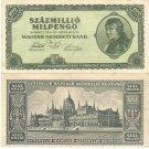Hungary banknote 1946 100 million milpengo money gVF-aXF
