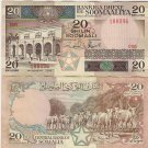Somalia banknote 1989 20 shilin VF
