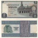 EGYPT BANKNOTE 5 POUNDS 1973/8 aUNC --- RARE