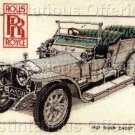 VINTAGE BRITISH TRANSPORT SERIES CROSS STITCH KIT ROLLS ROYCE