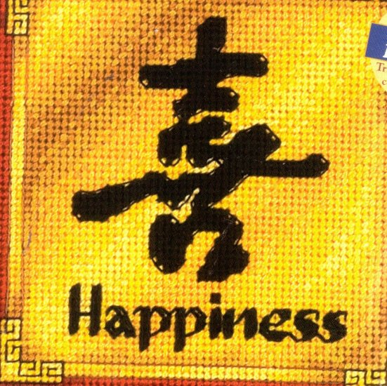ORIENTAL / ASIAN SYMBOL NEEDLEPOINT KIT  HAPPINESS FENG SHUI