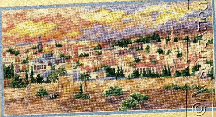RARE DERTNER JUDAIC INTEREST COUNTED NEEDLEPOINT KIT JERUSALEM EVENING