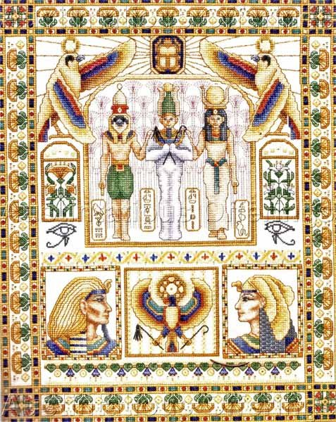 Rare Wentzler Egyptian Court Evenweave Cross Stitch Sampler Kit Pharoah