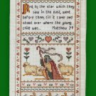Rare Avery Blessed Nativity Bell Pull Banner Counted Cross Stitch Kit Christmas