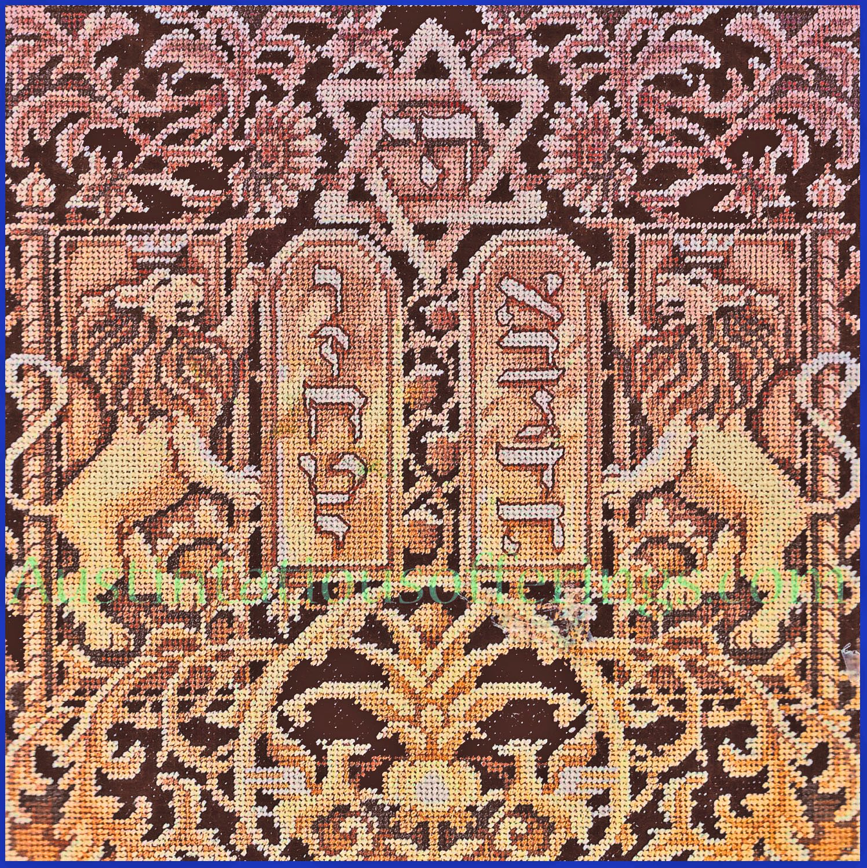 Rare Rossi Judaic Scrolls Inspirational Needlepoint Kit Abraham Shulkin Ten Commandments
