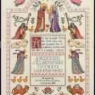RARE HOLY FAMILY BLESSED NATIVITY SAMPLER KAREN AVERY MAGI WISEMEN HERALD ANGELS