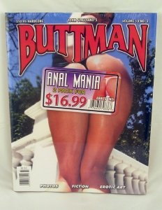 ANAL MANIA HARDCORE 2-PACK