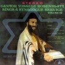 cantor yossele rosenblatt sings a synagogue service v.12