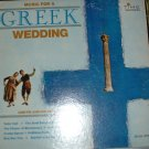music for a greek wedding 52154