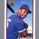 1989 Bowman Gum #297 Dwight Smith RC - Chicago Cubs