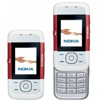 Nokia 5200 Red Triband GSM Cellular Phone (Unlocked).