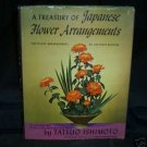 Treasury of Japanese Flower Arrangements