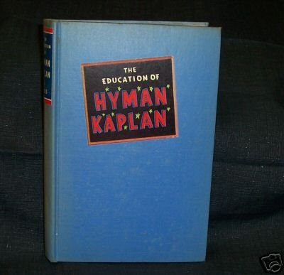 The Education of Hyman Kapland by Leonard Ross Signed