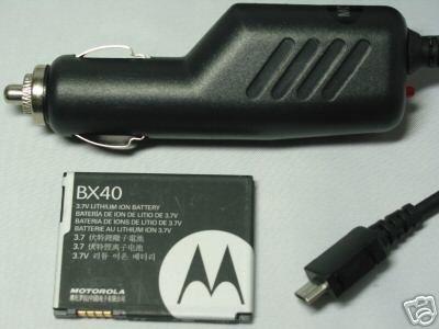 MOTOROLA Razr Razer2 V9 V8 V9m BX40 Battery+Car Charger