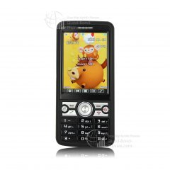 "TV969 (JC969) - 3"" Mobile TV Touchscreen, Dual SIM, PDA, Quad Band, Unlocked Mobile Phone"