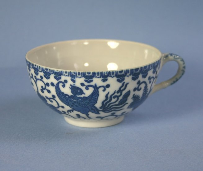 Japan Phoenix Bird c19th Cup Only (flat)