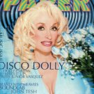 DOLLY PARTON PAPER MAGAZINE JULY 1997 RARE