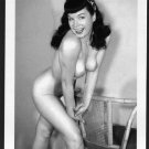 BETTY PAGE TOTALLY NUDE BREASTS HAIRY PUSSY NEW REPRINT 5X7  #638