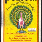 PEACOCK BRAND SINGLE FIRECRACKER LABEL ICC CLASS C 16'S MACAU 1960'S RARE