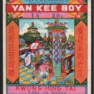 YAN KEE BOY FIRECRACKER SINGLE PACK LABEL 20'S ICC CLASS C MACAU VINTAGE 1960'S
