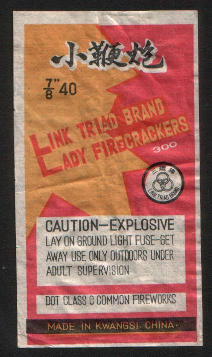 LINK TRIAD FIRECRACKER ONE PACK LABEL 7/8 40 DOT CLASS C KWANGSI CHINA VINTAGE