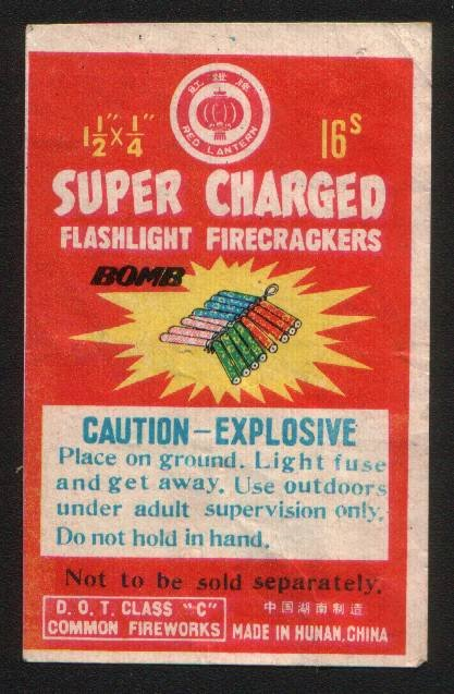 SUPER CHARGED FLASHLIGHT FIRECRACKER LABEL DOT CLASS C CHINA VINTAGE 1960'S